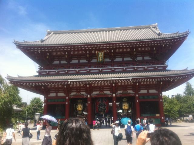 Sennsouji