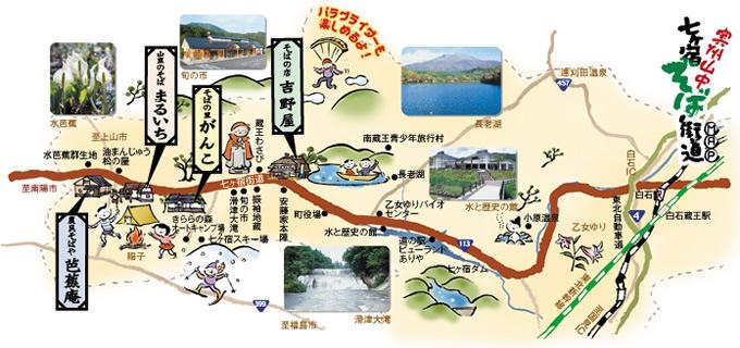 Soba_map01
