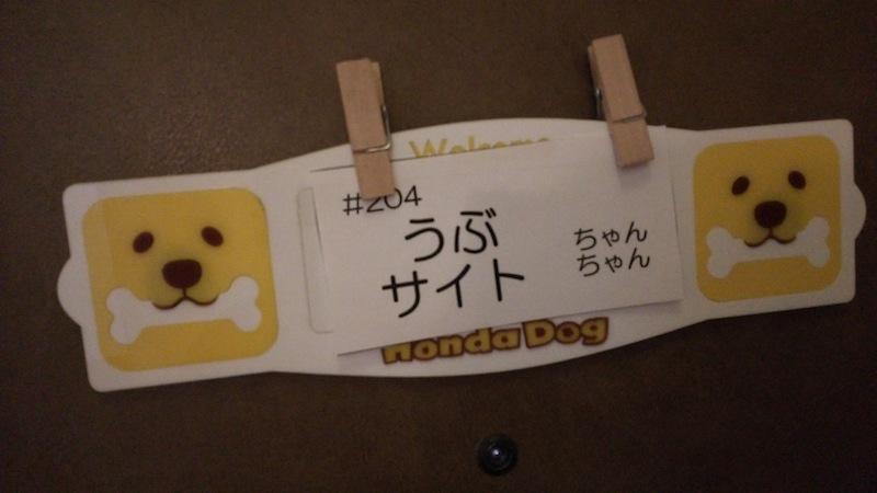 Dsc_4451